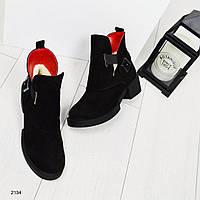Ботинки женские замшевые с декоративным ремнем, цвет-черный