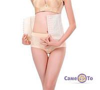 Стягуючий пояс для талії Beautiful під одяг (XL - 60-77 см.), 1001514