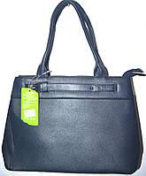 Женская синяя сумка с двумя ручками на два отдела 36*26