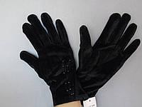 Перчатки бархатные женские