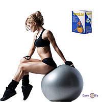 Гімнастичний м'яч Gymnastic Ball для фітнесу (фітбол), 1001659