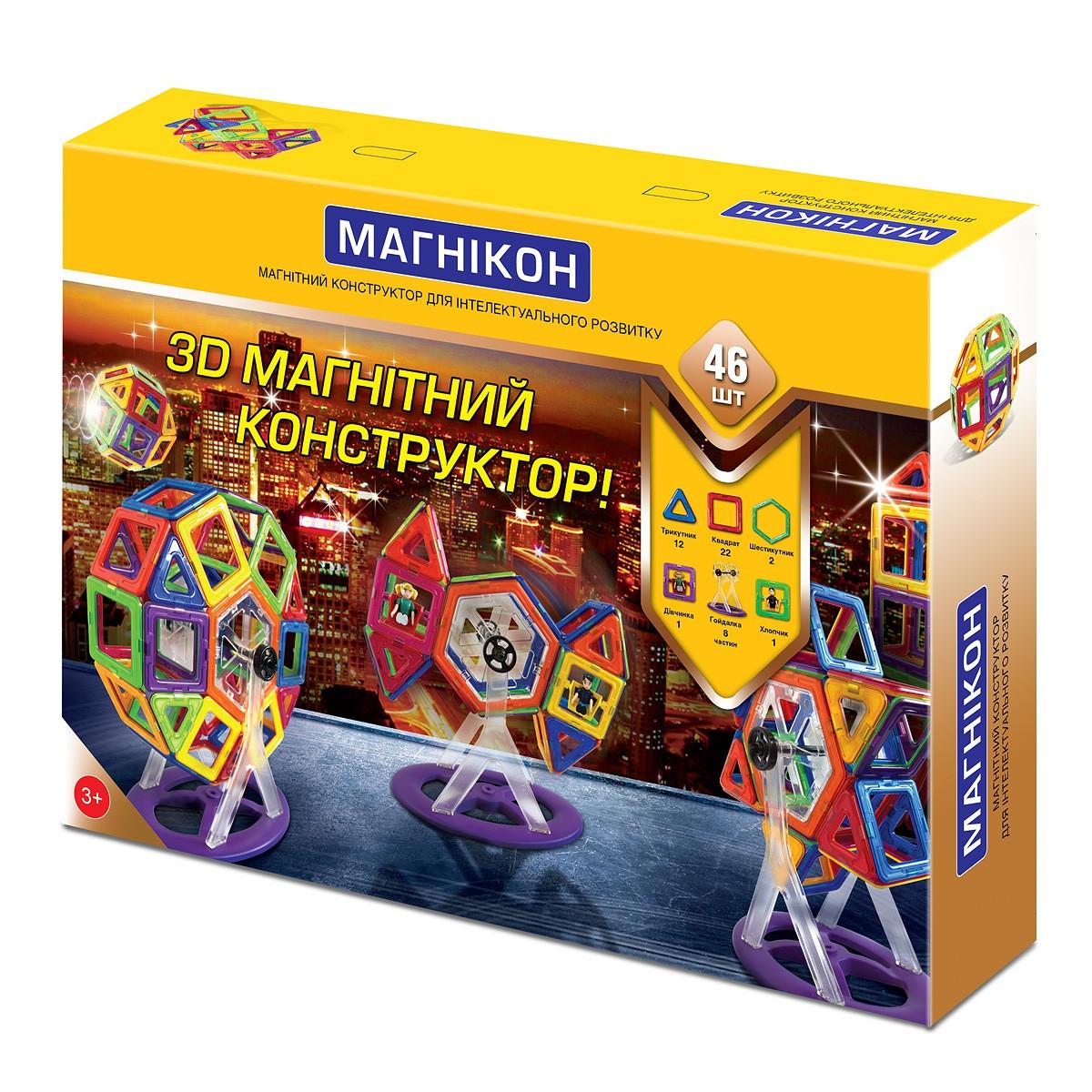 Магнитный 3Д конструктор Магникон 46 дет. (МК-46)