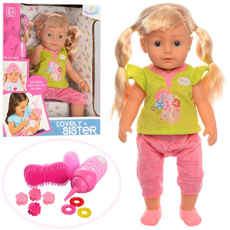 Лялька Lovely sister WZJ016-2