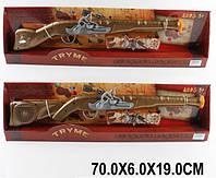 Мушкет батар. 6913B-25/26 (1513656/60) 2 вида
