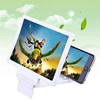 3D-подставка проектор изображения для смартфона Enlarged Screen Mobile Phone , 1001174, 3D-подставка проектор изображения для смартфона, Enlarged