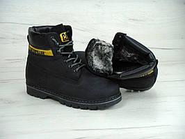 Черные ботинки Caterpillar Winter Boots на натуральном меху