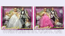 "Кукла типа ""Барби""Семья"" JND-1610"