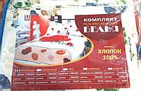 Хлопковое двуспальное постельное белье