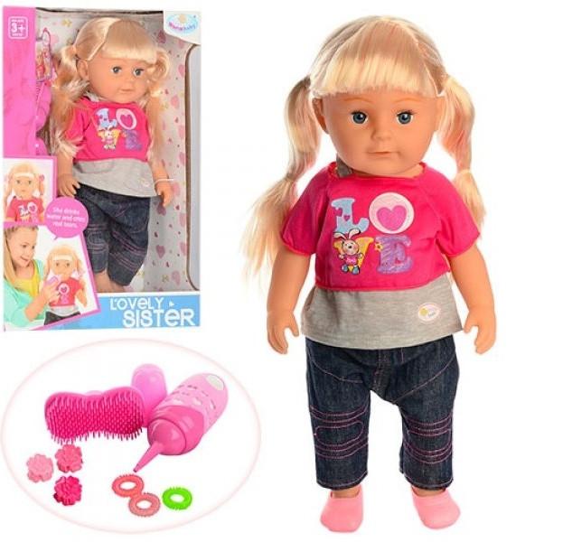 Кукла Lovely sister WZJ015-2