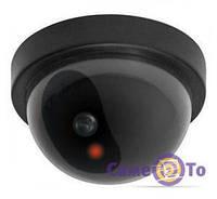 Купольна камера муляж Dummy Camera з індикатором, 1001035, муляж купольної камери, муляж купольної камери відеоспостереження, купити муляж купольної