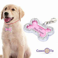 Кулончик на нашийник Кісточка для кішок і собак, 1001858, 0