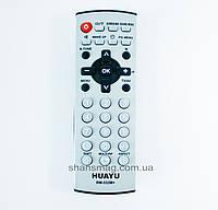 Универсальный пульт для телевизора Panasonic RM-532M