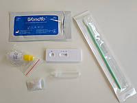 Тест для выявления гриппа типа А и В в назальных мазках