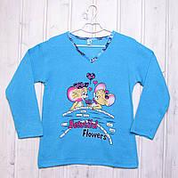 Пижама женская на байке: кофта и штаны с рисунком Мышки Asma Турция SDK-pj02blue