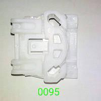 Скрепка стеклоподъемника, правая передняя дверь, VW  0095