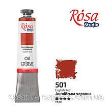 Фарба олійна, Англійська червона, 60мл, ROSA Studio