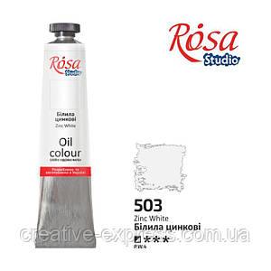 Фарба олійна, Білила цинкові, 60мл, ROSA Studio
