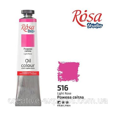 Фарба олійна, Рожева світла, 60мл, ROSA Studio, фото 2