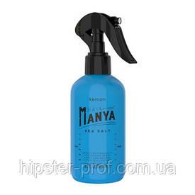 Моделирующий спрей с морской солью Kemon Hair Manya Sea Salt Spray 200 ml