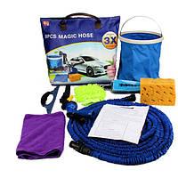 Компактный набор XHOSE bag 8 в 1 для мойки автомобиля , 1001094, компактный набор, XHOSE bag 8 в 1, набор XHOSE bag 8 в 1, авто шланги, шланги для