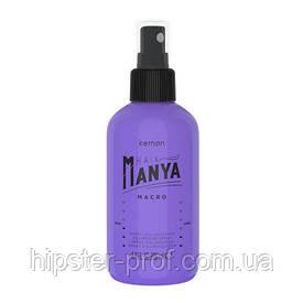 Спрей для объема Kemon Hair Manya Macro 200 ml
