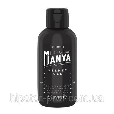 Гель для волос сильной фиксации Kemon Hair Manya Helmet Gel 150 ml