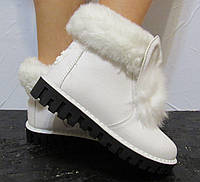 """Белые ботинки зимние """"Зая"""", размер 36-40"""