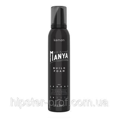 Мусс для объема волос Kemon Hair Manya Build Foam 250 ml