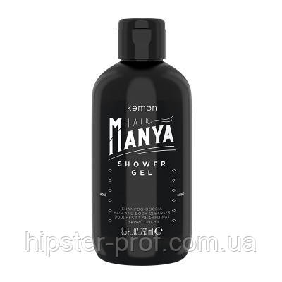 Шампунь и гель для душа Kemon Hair Manya Shower Gel 250 ml