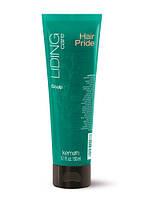 Кондиционер для стимуляции роста волос Kemon Liding Care Hair Pride Scalp 150 ml