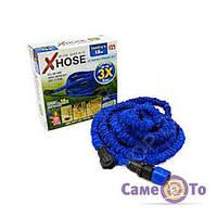 Поливальний шланг Xhose 7.5 м. Magic Hose (Ікс-Хоз), 1000330, шланг для поливу купити, шланг поливальний