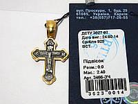 Серебряный крестик с позолотой 3466-ЗЧ, фото 1