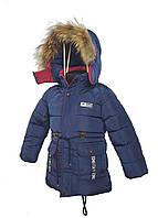 Зимняя куртка dl-702 на 100% холлофайбере размеры 98-110