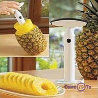 Ніж слайсер для нарізання ананаса Pineapple Slicer, 1000603, ніж для різання ананаса, слайсер для ананаса, ніж для ананаса купити, Pineapple Slicer