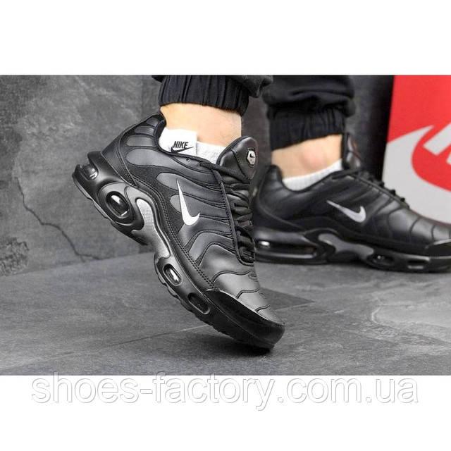 Зимние кроссовки Nike Air Max 95 TN