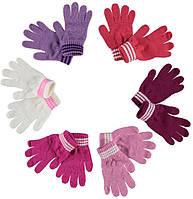 Перчатки детские (микс расцветок)