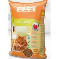 Сухой корм для кошек Клуб 4 Лапы филе кролика 11 кг.