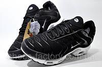 Новое поступление зимних кроссовок Nike Air Max 95 TN