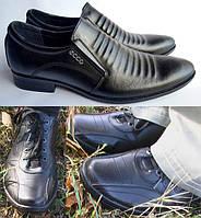 Обувь мужская демисезонная (осень/весна): кроссовки, туфли, кеды, берцы