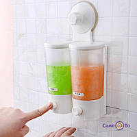 Дозатор для рідкого мила Soap Dispenser double liquid, 1001384, 0