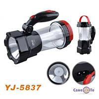 Акумуляторна лампа-ліхтар YJ-5837, 1000791, Акумуляторна лампа-ліхтар, купити лампу ліхтар, купити акумуляторну лампу