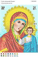 Казанская Богородица. СВР - 4001 (А4)