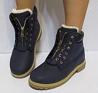 Синие ботинки зима 2018, размер 36-40