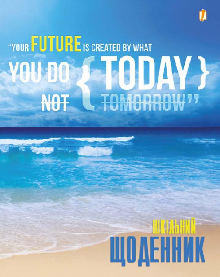 Дневник школьный интегральный «Океан»