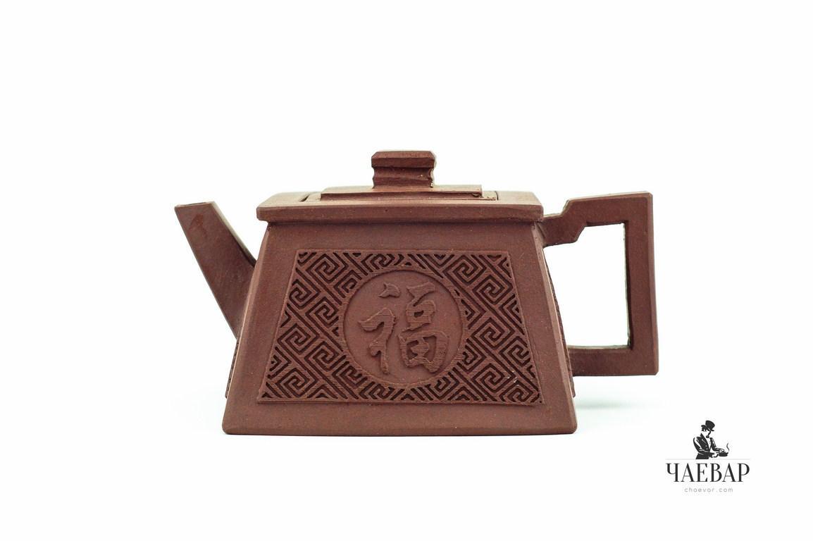 Заварник из глины Исин 190 мл, Заварочный чайник для церемонии