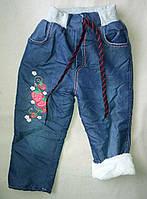 Теплые детские джинсы на махре для девочек 5-8 лет Турция оптом