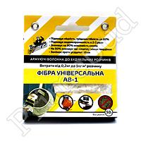 """""""Фібра універсальна АВ -1"""" армуючі волокна до будівельних розчинів, 50г"""