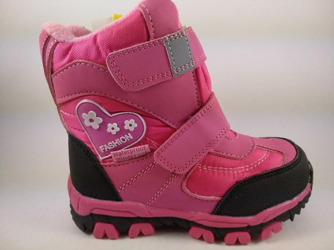 Термоботинки / сноубутсы для девочек, детские ботики розовые, Tom.m