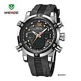 Годинники наручні Weide WH5205 чоловічі, каучуковий ремінець, чорний циферблат, фото 6