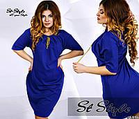 Платье свободного кроя с завязками  большие размеры код 59/41